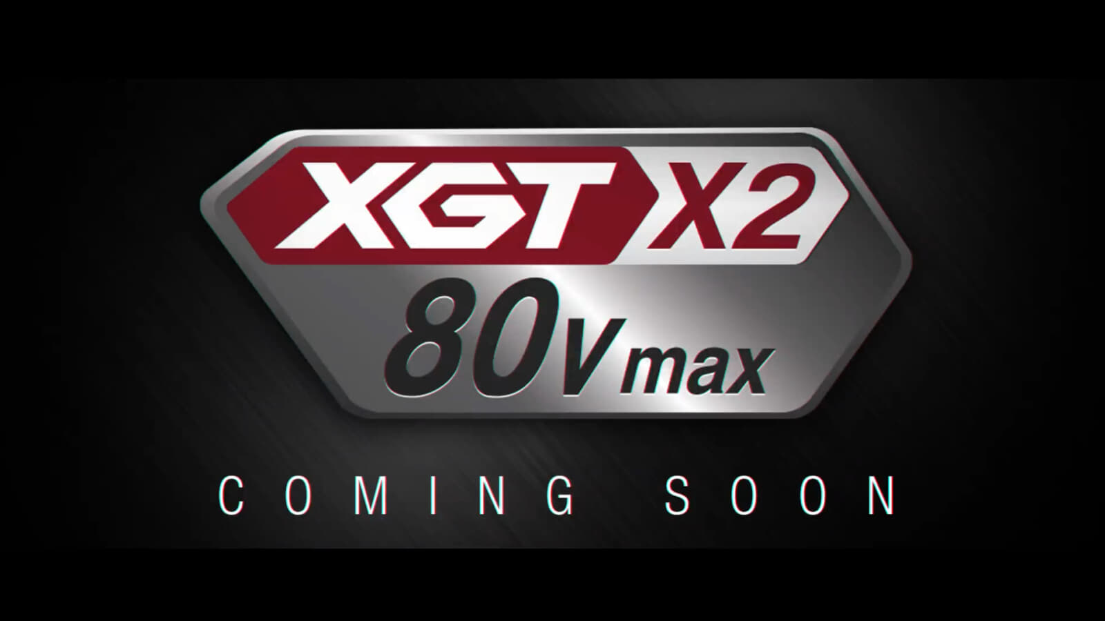 マキタ 80Vmax(XGTx2)シリーズが始動
