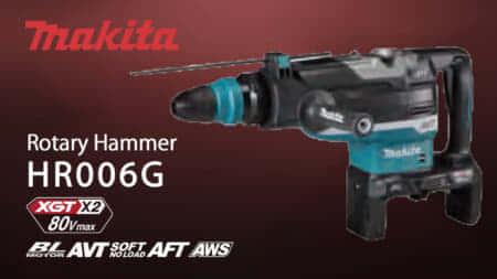 マキタ HR006G 52mmハンマドリル、80Vmaxシリーズ第一弾が登場