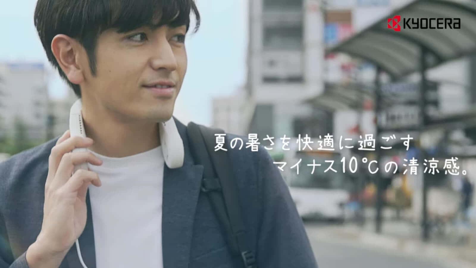 京セラ DNC5000 モバイルネッククーラーを発売、工具業界初の身に着けるエアコン